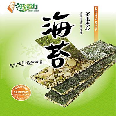 海苔堅果夾心(40g/包)