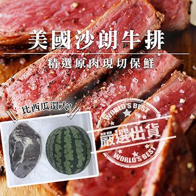 美國安格斯雪花沙朗牛排(450g±10%/片)