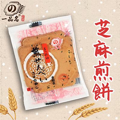 芝麻煎饼(200g±3%/袋)