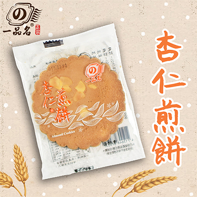 杏仁煎餅(180g±3%/袋)