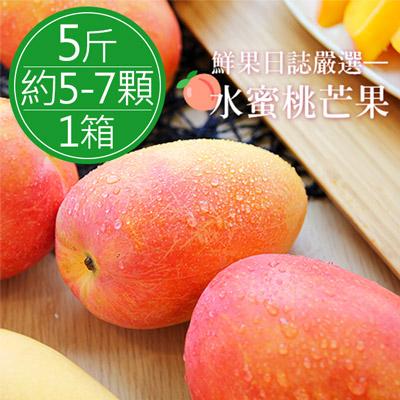 水蜜桃芒果(5台斤精美禮盒裝)