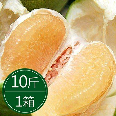 麻豆40年老欉文旦(10斤/箱)