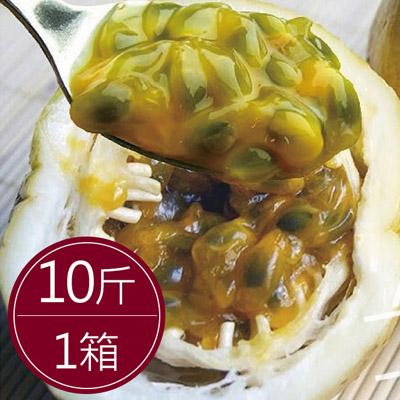 埔里蜜糖黃金百香果(10台斤/箱)