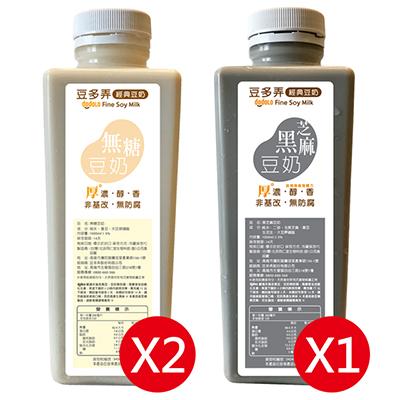 濃醇香黑芝麻豆奶組 1000ml±5%/瓶*3/箱