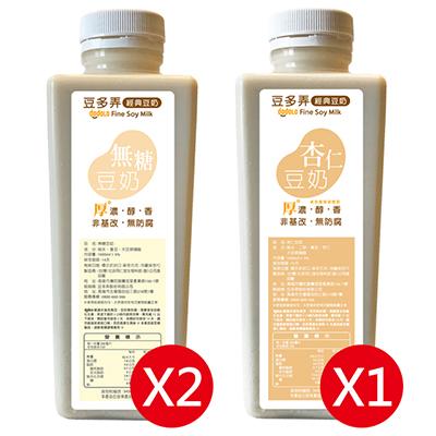 濃醇香杏仁豆奶組(1000ml±5%/瓶*3/箱)