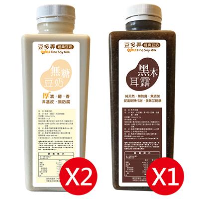 濃醇香黑木耳露組(1000ml±5%/瓶*3/箱)