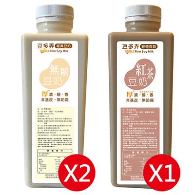 濃醇香紅茶豆奶組(1000ml±5%/瓶*3/箱)