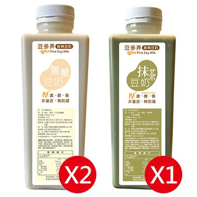 濃醇香抹茶豆奶組(1000ml±5%/瓶*3/箱)