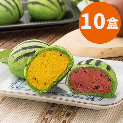 牛奶西瓜月餅禮盒(6入)*10組