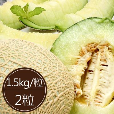韓國大顆綠肉哈密瓜2粒