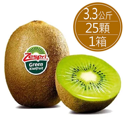 紐西蘭綠色奇異果(25顆)*1箱