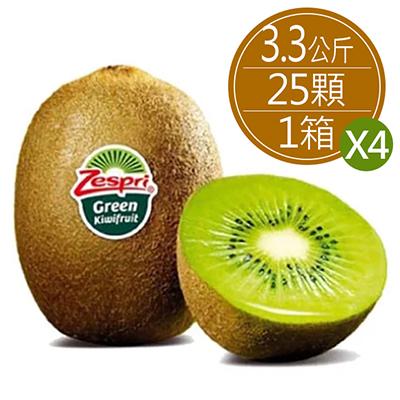 紐西蘭綠色奇異果(25顆)*4箱