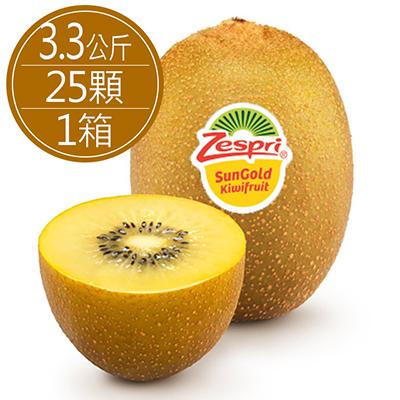 紐西蘭特大粒黃金奇異果(25顆)*1箱