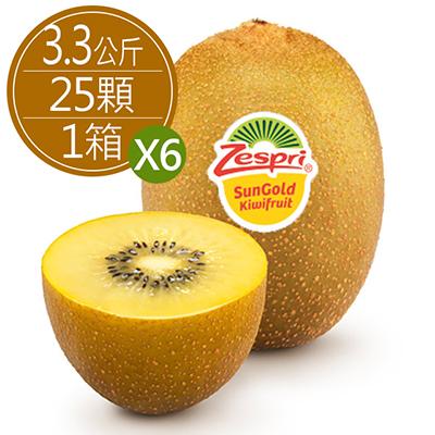 紐西蘭特大粒黃金奇異果(25顆)*6箱