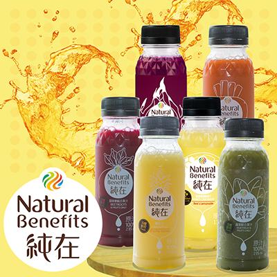 冷壓鮮榨蔬果汁禮盒(235ml*6入/盒)