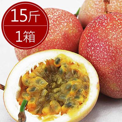 南投埔里滿天星百香果(15台斤±5%/箱)