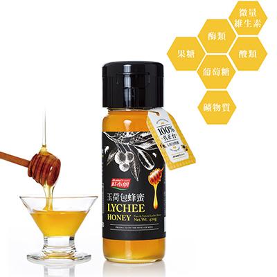 玉荷包蜂蜜(420g/罐)
