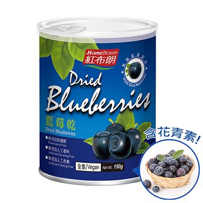 藍莓乾(150g/罐)