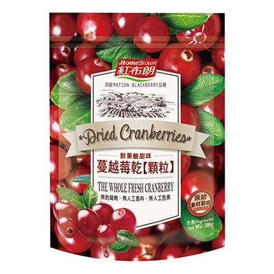 蔓越莓乾顆粒(200g/袋)