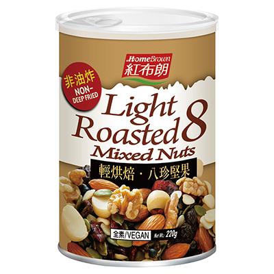 輕烘焙八珍堅果(220g/罐)