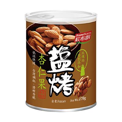 鹽烤杏仁果(170g/罐)