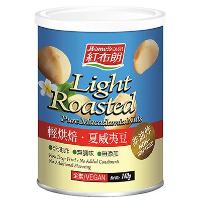 輕烘焙夏威夷豆(140g/罐)