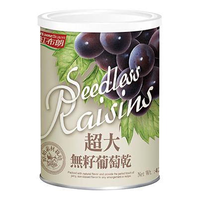 超大無籽葡萄乾(420g/罐)