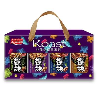 鹽烤堅果紫羽禮盒(4罐/盒)