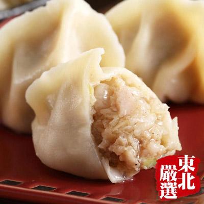 東北系列-手工捏花高麗菜豬肉水餃(約50顆/包)