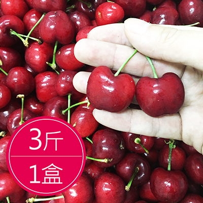 空運XXL8.5Row櫻桃禮盒(3斤)*1附紙袋