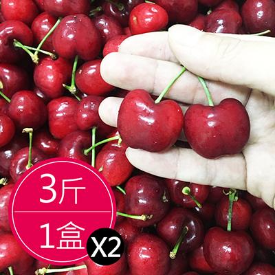 空運XXL8.5Row櫻桃禮盒(3斤)*2附紙袋