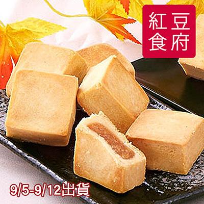 鳳梨果漾酥(6顆/盒,共兩盒)