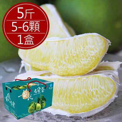 瑞穗黃氏40年老欉文旦精品禮盒(5斤/盒)