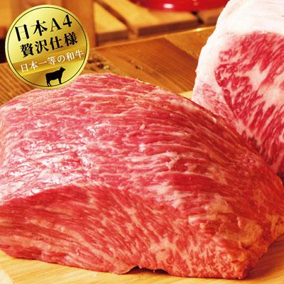 日本A4純種黑毛和牛超大沙朗牛排