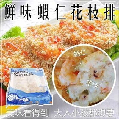 花枝蝦排(400g±10%/盒)