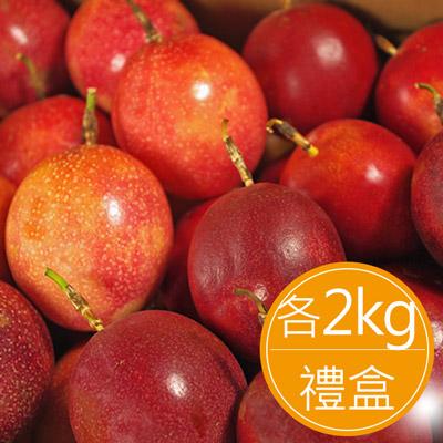 埔里原生種百香果2公斤+埔里滿天星百香果2公斤