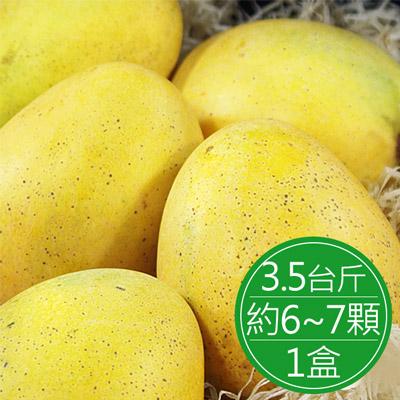 黃金蜜芒果(3.5台斤精美禮盒裝)