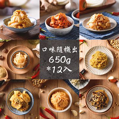 金門人氣手工泡菜(650g*12入)