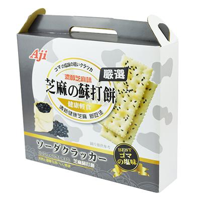 芝麻蘇打餅-手提盒(25g*16包/盒)