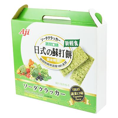 日式蔬菜蘇打餅-手提盒(25g*16包/盒)