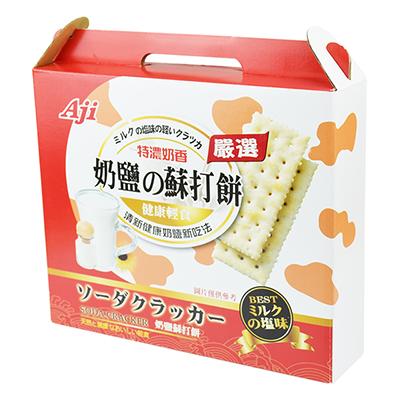 奶鹽蘇打餅-手提盒(25g*16包/盒)