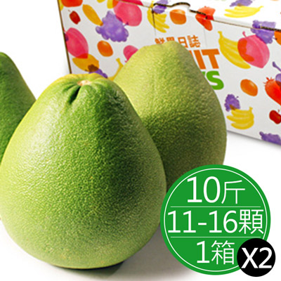 《預購專案》麻豆頂級魚翅文旦2盒組 (10斤/盒)