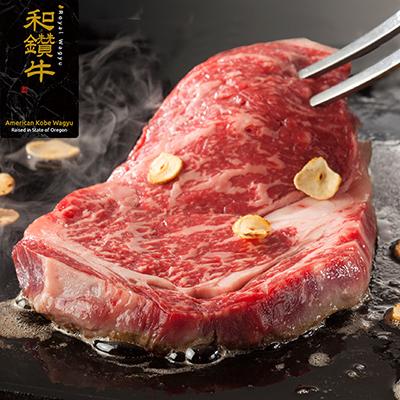 美國產日本種和牛PRIME熟成凝脂嫩肩牛排