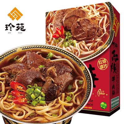 红烧牛肉面(530g/盒)
