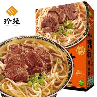 清燉牛肉麵(530g/盒)