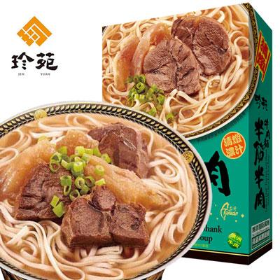 清炖半筋半肉牛肉面(530g/盒)