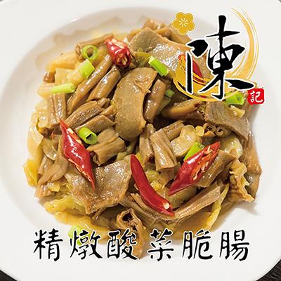 精燉酸菜脆腸(200g±10%/包)