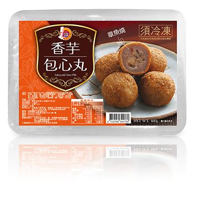 香芋包心丸(章魚燒口味)(300g/盒)