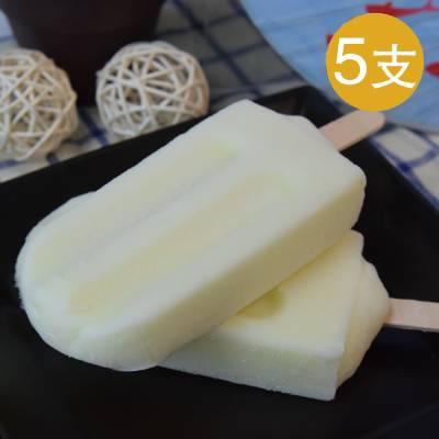 檸檬冰棒(90g*5入/包)