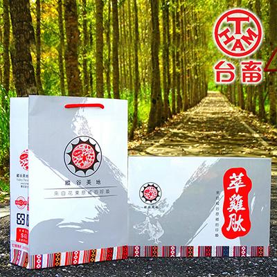 縱谷美地萃雞肽滴雞精-(45ml*10包/盒)